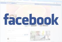 Facebook - jak ho využít pro vaše podnikání